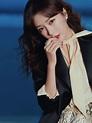 Actress Qin Lan releases new photos   China Entertainment ...