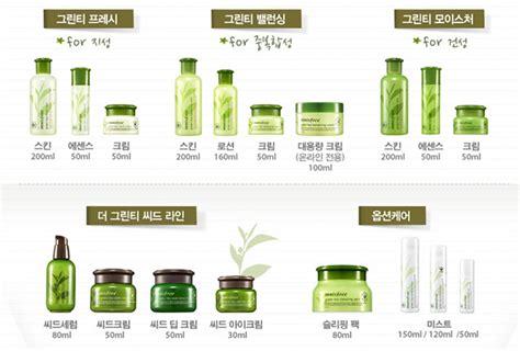 Harga Innisfree Trial Kit review innisfree green tea balancing moisture line