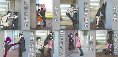 anime genre romance tersedih 3 animanga shoujo scene yg fans jepang ingin jd nyata