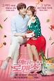 » My Secret Romance » Korean Drama