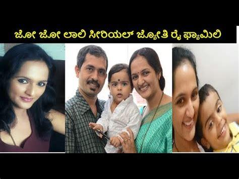 serial actress jyothi photos jo jo laali serial actress jyothi rai unseen photos