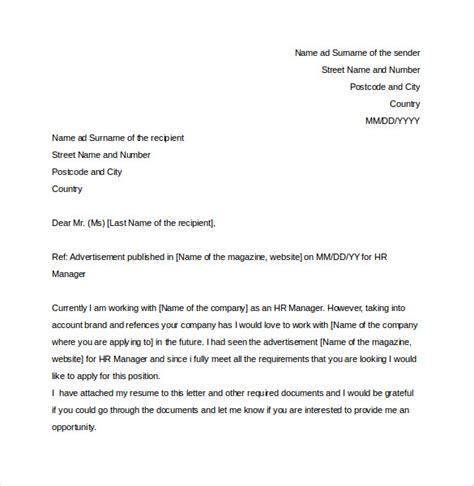 hr complaint letter templates  sample