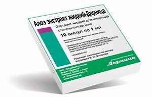 Мазь против морщин из аптеки за копейки отзывы