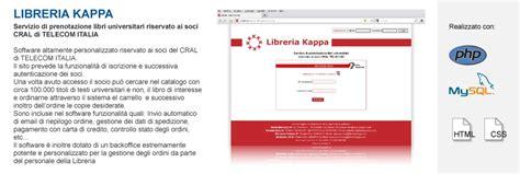 Kappa Libreria by Brdesign Soluzioni Web E Grafiche Libreria Kappa Cral