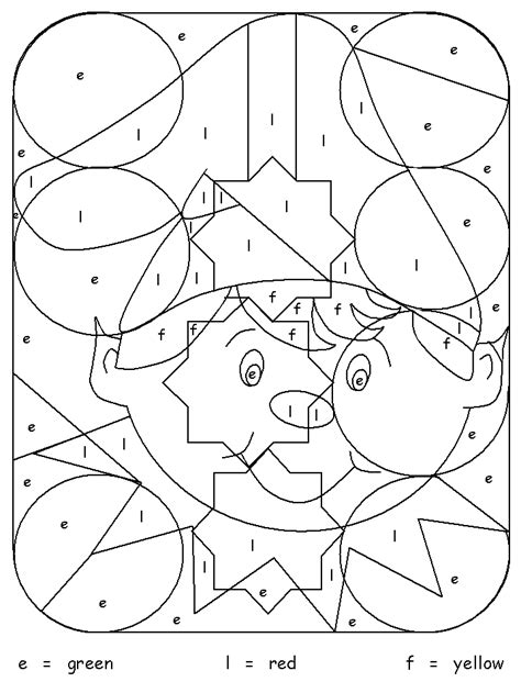 cbn elf coloring pages coloring page book  kids