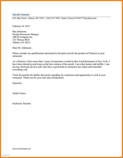 sample application letter  hotel  restaurant