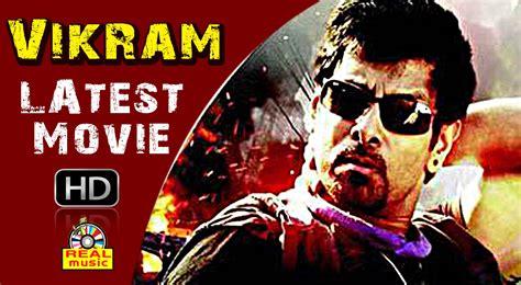 Ai Vikram Super Hit Tamil Full