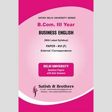 Bcom 3rd Sol Business English Question Papers