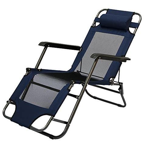 chaise longue pliable quelques liens utiles