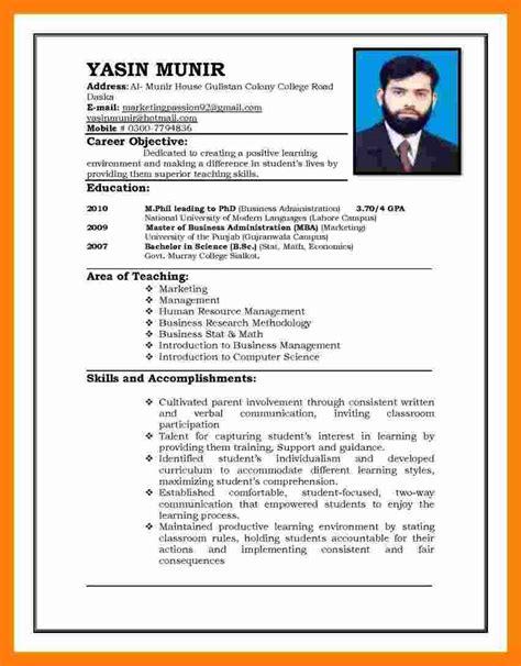 cv pattern  job theorynpractice