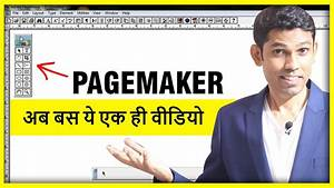 Diagramar Pagemaker Tutorial