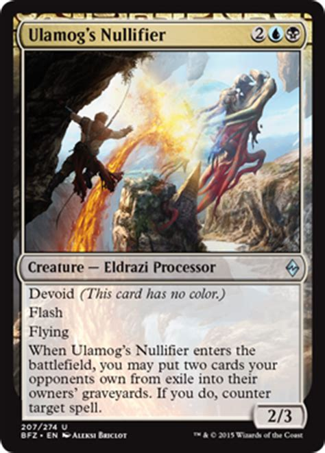 ulamog s nullifier from battle for zendikar spoiler