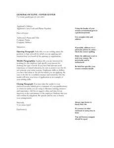 Who i am essay examples john steinbeck essay john steinbeck essay cultural relativism essay