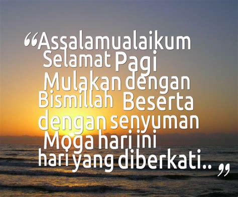 gambar kata kata ucapan selamat pagi romantis lucu islami  semangat sealkazz blog