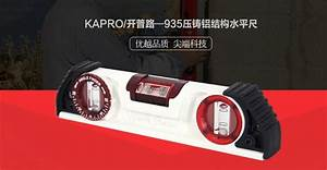 Wasserwaage Mit Magnet : free shipping kapro 935 optivision red torpedo level ~ Watch28wear.com Haus und Dekorationen