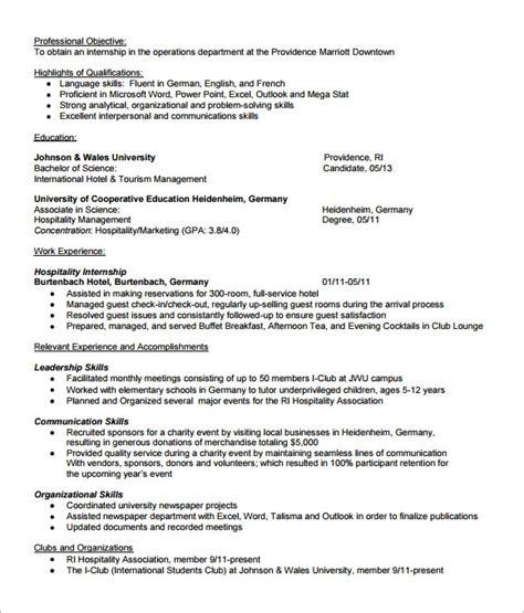 sample internship resume templates   sample