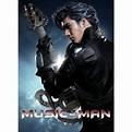 专辑:王力宏 -《MUSIC-MAN 世界巡回演唱会》_影音娱乐_新浪网