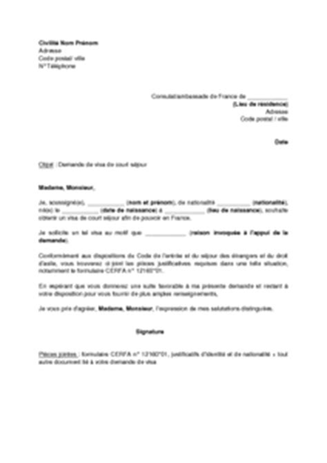 Exemple gratuit de Lettre demande visa court séjour par