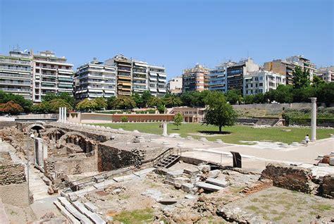 Roman Forum (thessaloniki)