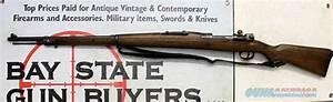 Brazilian Mauser Model 1908 Bolt Action Rifle