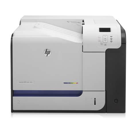 hp laser color printer hp laserjet m551n color laser printer reconditioned