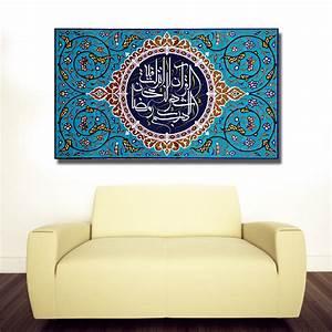 Leinwandbilder Mit Sprüchen : allahs hand ber eure h nde koran vers islamische leinwandbilder fotoleinwand ebay ~ Whattoseeinmadrid.com Haus und Dekorationen