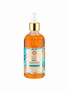 Sea Buckthorn Oil For Hair Growth With Intense Action 3