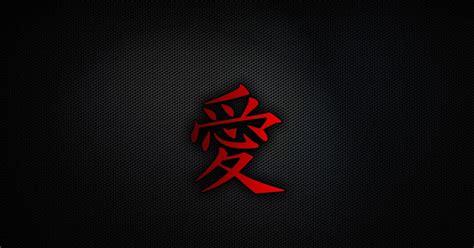 wallpaper tulisan jepang hitam merah dokumen paud tk sd smp