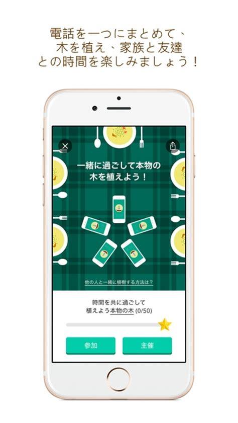 iphone photo apps スマホ依存対策 おすすめアプリランキング iphoneアプリ appliv 3354