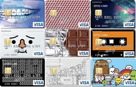 bank of america card designs i do it for the of doing it and i thought my