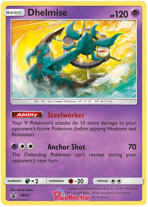 dhelmise sun moon promos  pokemon card