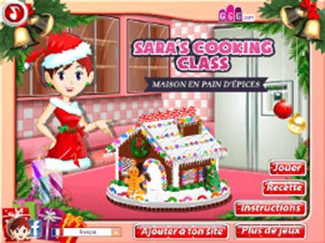 jouer au jeu de cuisine jeux gratuits de maison 79 maison achete capture