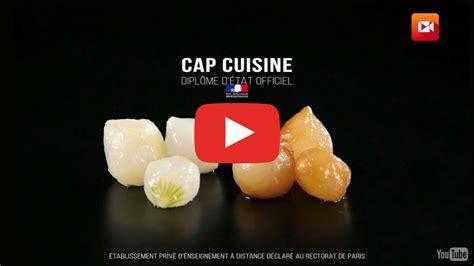 cours de cap cuisine cap cuisine par correspondance 28 images cap cuisine