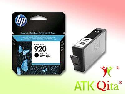 tinta hp 920 black tinta printer hp 920 black 7000