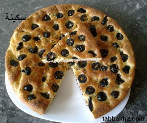 lala moulati cuisine خبيزة على شكل بيتزا بالزيتون الأسود و كريصات بالزيتون