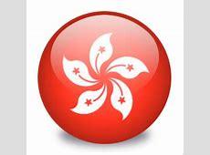 FileHong Kong BallPNG Wikimedia Commons