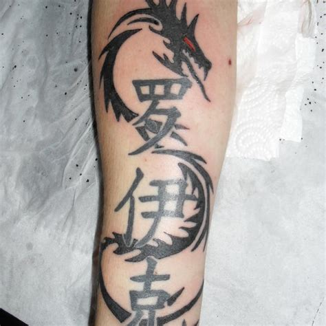 tatouage prenom avant bras femme photo  cochese tattoo