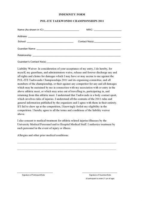 indemnity form  printable documents