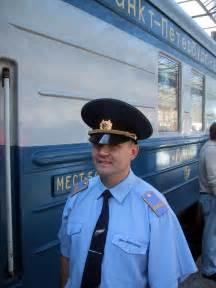 Russian Train Conductors