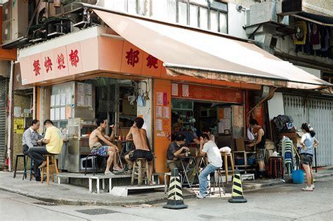 hong kong tea culture