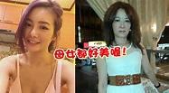 皮癢?!出賣老媽PO辣照 舒子晨:「好像徐薇老師」 - 華視新聞網