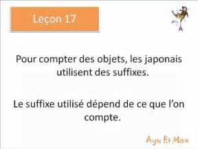 Cours De Japonais Youtube : facile cours de japonais 017 apprendre compter en japonais youtube ~ Maxctalentgroup.com Avis de Voitures