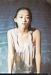 Carol Yeung 楊梓瑤(楊焉)泳衣寫真照片 - Get Jetso 著數優惠網