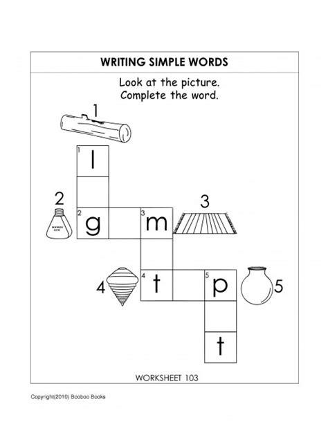 printable kindergarten worksheets worksheets  kids