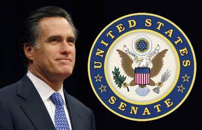 Database Biographies Famous People: Mitt Romney