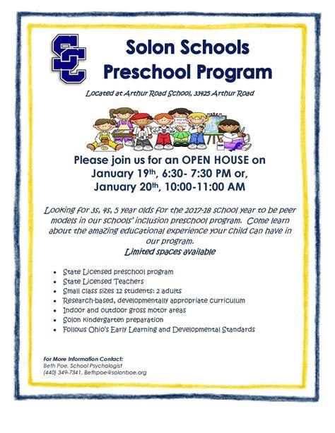solon city school district homepage 597 | Preschool%20Open%20House%20Announcement%201 17
