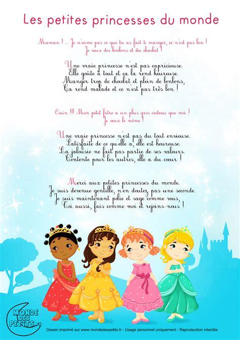monde des petits les petites princesses du monde