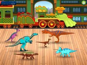 Dinosaur Train All Aboard Game