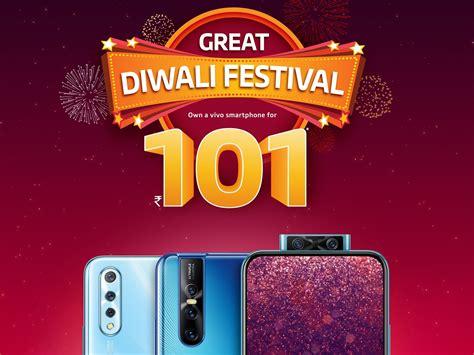 diwali  vivo offer vivo  pro  pro