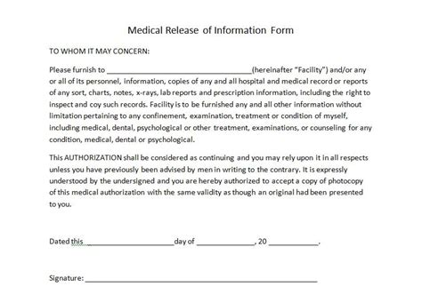 release of information form template personal trainer forms